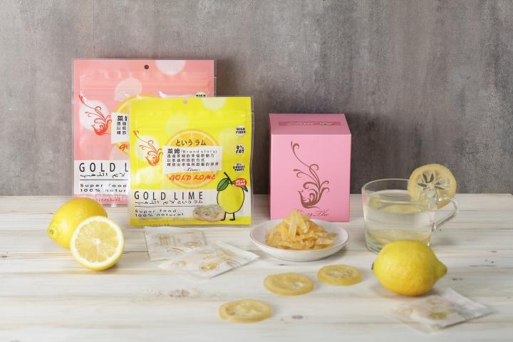 萊姆粉紅小禮盒