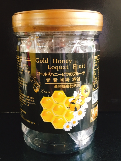 黃金蜂蜜枇杷果