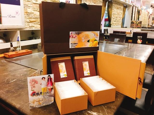 鳳凰黃金萊姆片禮盒