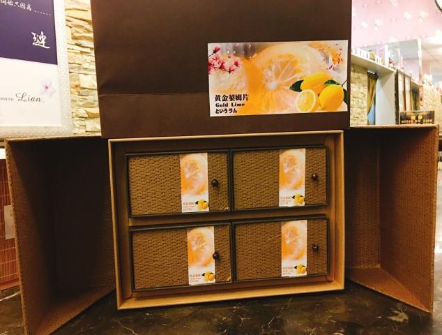 古典黃金萊姆片禮盒