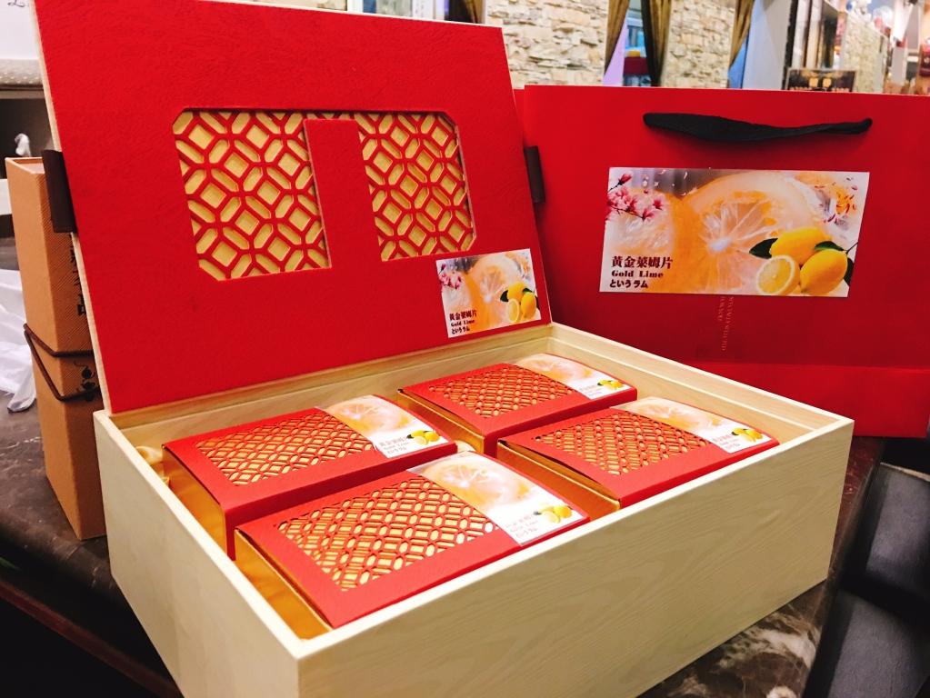 禧金萊姆片禮盒