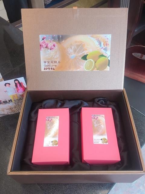 金御萊姆片禮盒