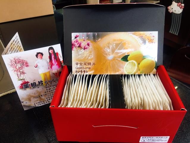 禧虹萊姆片禮盒  (限量優惠)