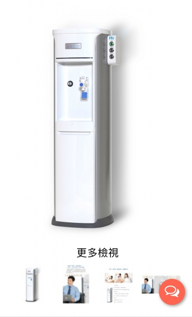 氫水/水素兩用型高濃度奈米微泡氫水生成器