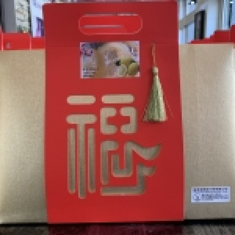 黃金萊姆片春喜福盒(內容:5包50g黃金萊姆片)