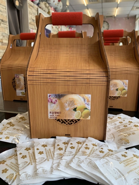 萊姆聚寶禮盒