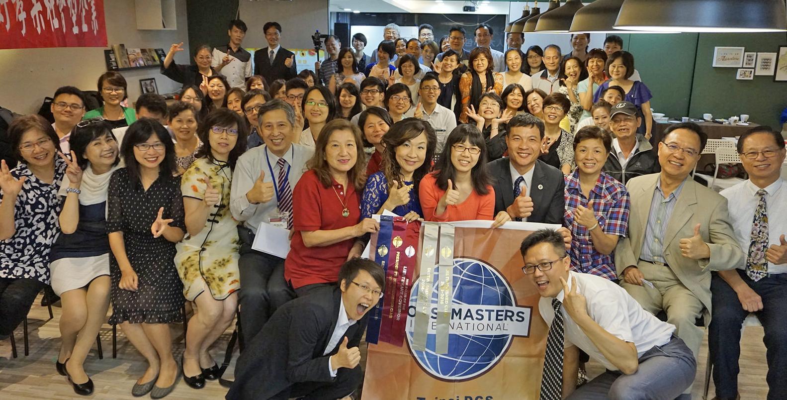 中華民國國際演講協會