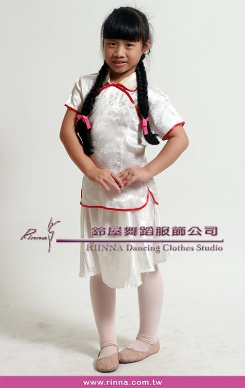 鳳仙 RF160