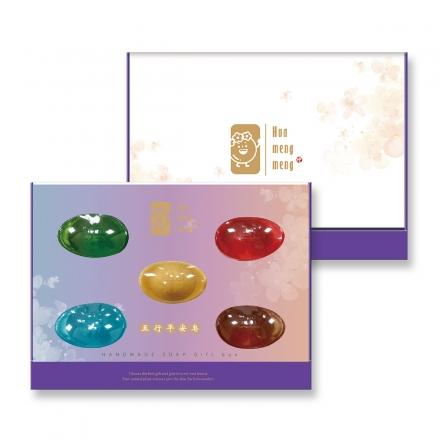 五行平安皂小禮盒組