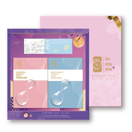中秋明星商品禮盒-金燦中秋護膚組