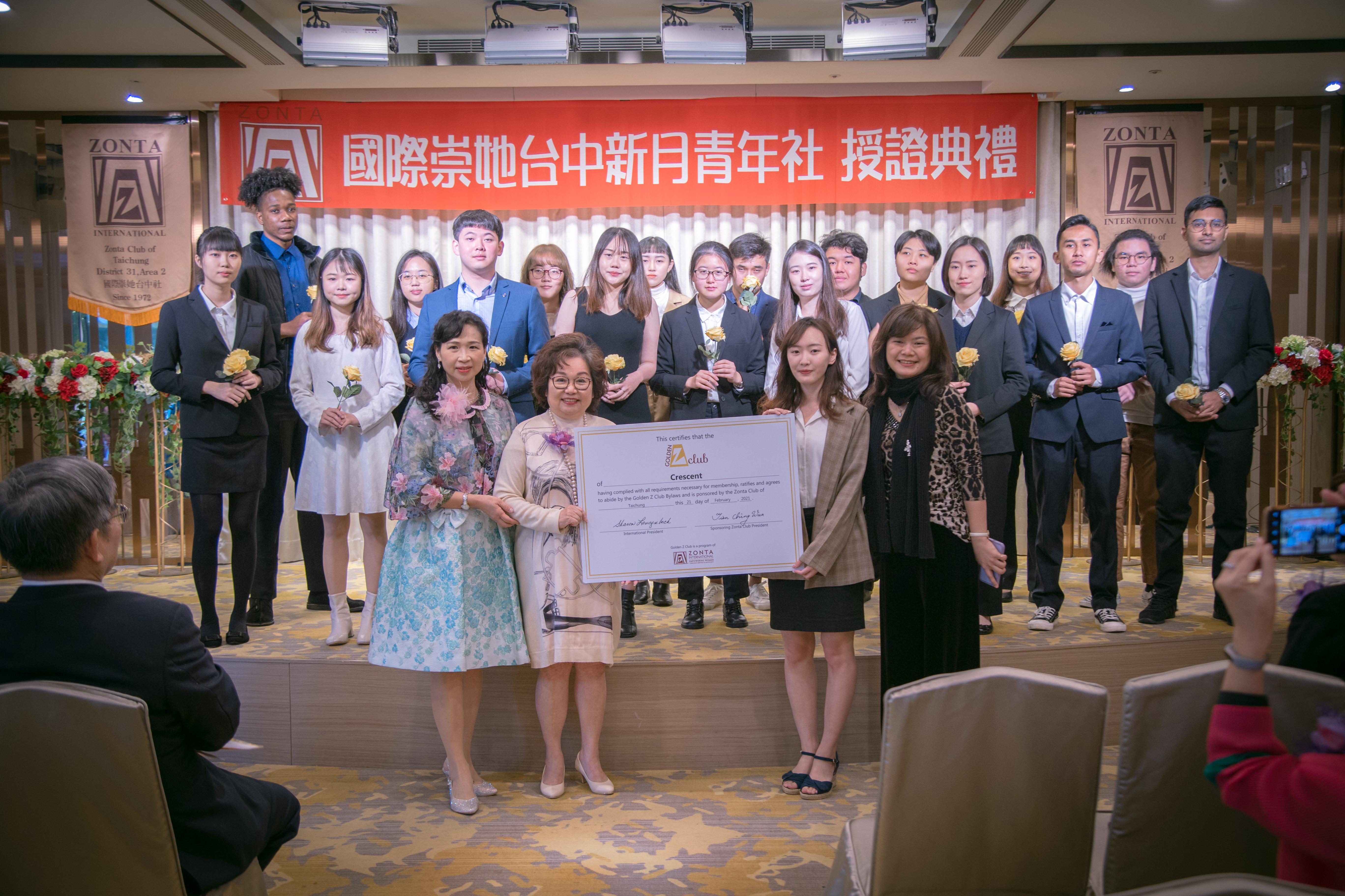 台中新月社青年社